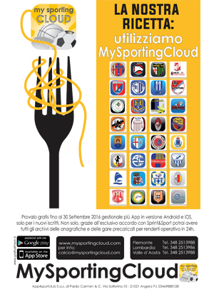 my sporting cloud pubblicita 9